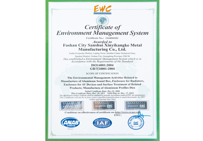 environmental management certificate (in English)